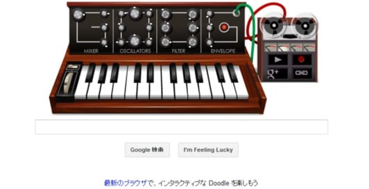 Google Doodle for Robert Moog is a fully functional synthesizer