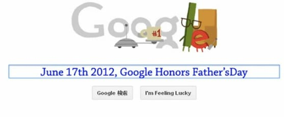 google honors fathers day