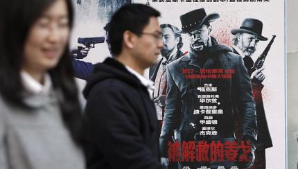 """Tarantino's """"Django"""" Pulled In China For Alleged Nudity Worries"""