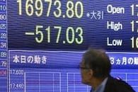 Stock Futures Lower After China Japan Data Disappoints