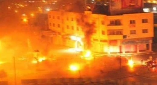 Palestinians Set Fire to Josephs Tomb Ahead of Day of Rage VIDEO