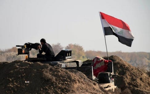 Iraq Declares Ramadi 'Liberated' From ISIS VIDEO
