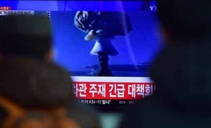 North Korea Conducted Its First Successful Test Of Hydrogen Bomb