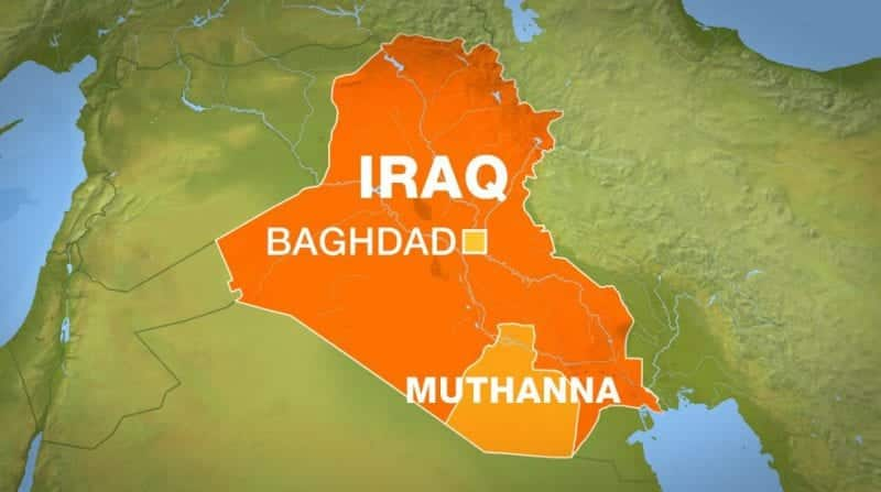 Ice Cream Shop Bombing Leaves 13 Dead in Baghdad