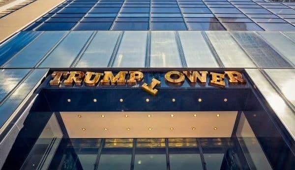 trump tower e1621988253689