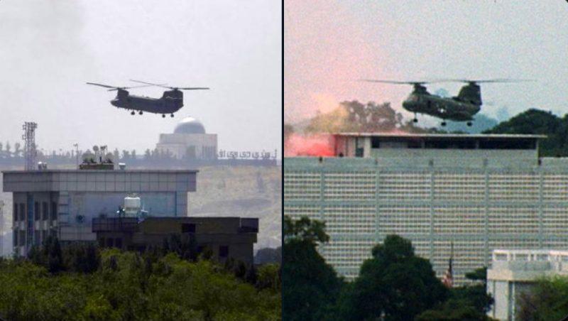 Afghanistan withdrawal choppers